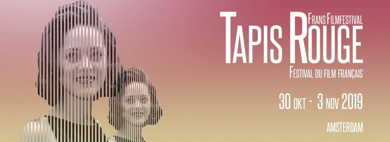Tapis Rouge French Film Festival banner